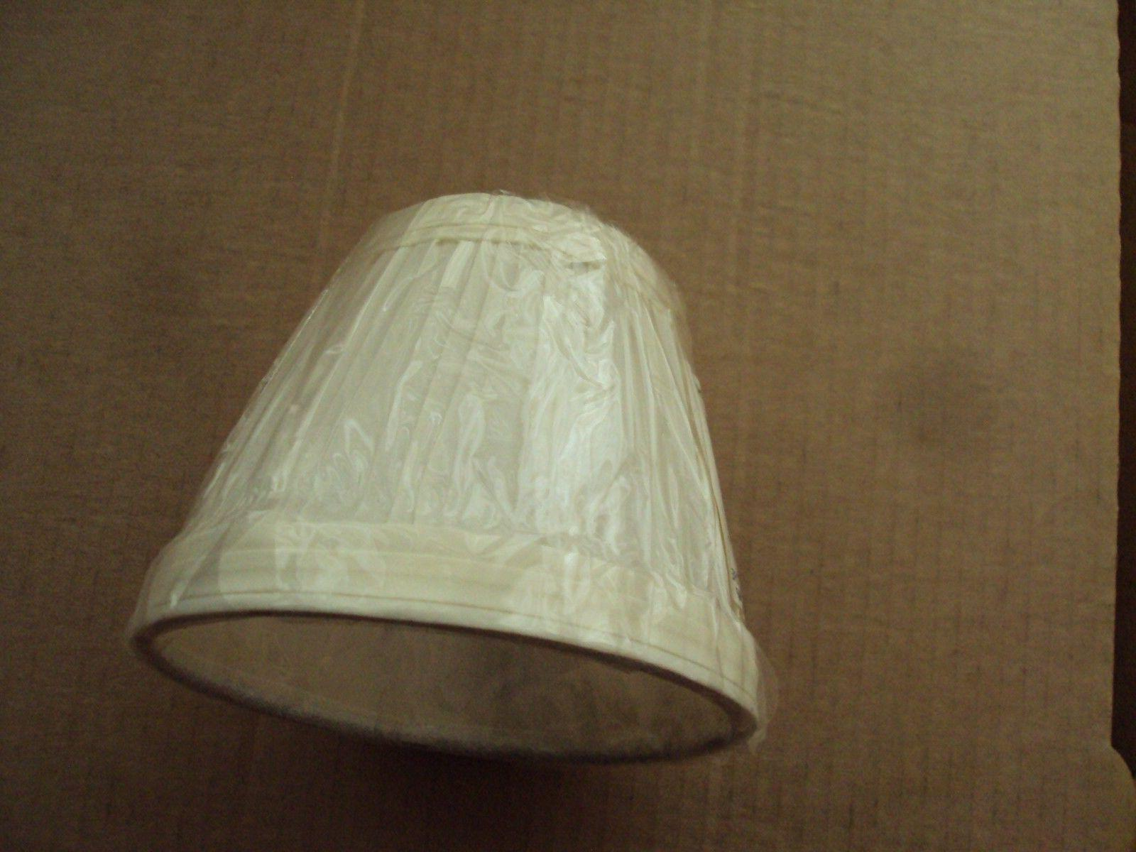 fabric bell lamp shade off white small