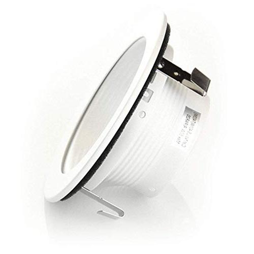 """4"""" Inch LED Trim, Bulb Light Cover, for Recessed Line Voltage, with PAR16, White,"""