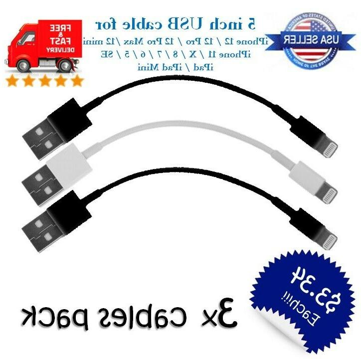 short 5 inch usb cable charger 8pin